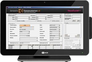 StoreCntrl-300x202 - Copy